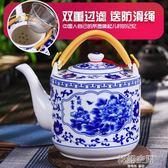 瓷器茶壺陶瓷大容量涼水壺大號青花瓷冷水壺提梁泡茶壺家用 韓語空間