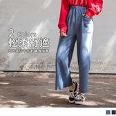 《BA4491》台灣製造.口袋設計仿牛仔針織寬版褲 OrangeBear