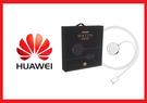 HUAWEI 原廠 Watch W1手錶 磁吸式充電底座 (盒裝)