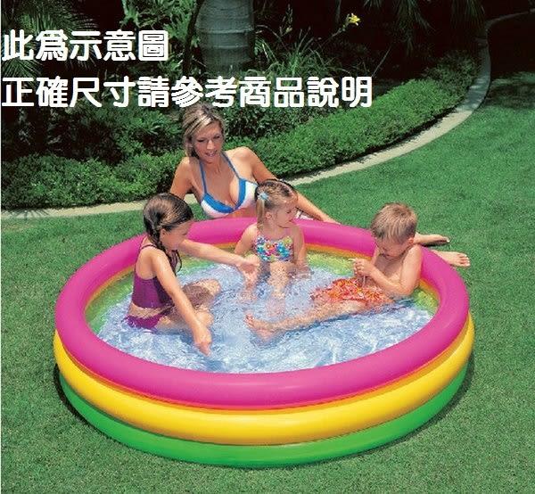 *幼之圓*INTEX 57412 經典款彩色三環泳池~三層氣墊球池游泳池/球池 114x25公分