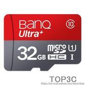 BanQ 32g內存卡c10存儲sd卡高速 行車記錄儀tf卡32g手機內存卡「Top3c」