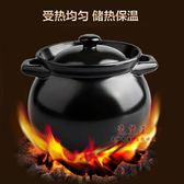 陶瓷煲湯砂鍋耐熱耐高溫煮粥明火沙鍋煲仔飯燜燒家用燉鍋石鍋igo