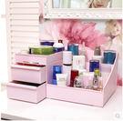 大號抽屜式化妝品收納盒 創意加厚塑料桌面...