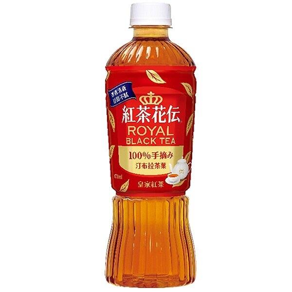 紅茶花伝 皇家紅茶 470ml【康鄰超市】