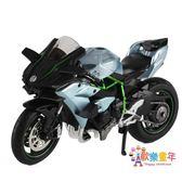 摩托車模型 帶燈1:12 杜卡迪川崎H2R摩托重機車賽車跑車仿真合金模型玩具擺件 多款可選