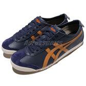 Asics 復古慢跑鞋 Mexico 66 藍 咖啡 皮革 低筒 休閒鞋 復古 基本款 男鞋 女鞋 亞瑟士【PUMP306】 D4J2L5831