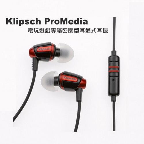 Klipsch ProMedia In-Ear 線控耳道式電腦耳機 公司貨 電玩遊戲專屬密閉型  附360度無指向性麥克風