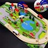 木制軌道車拼組裝城市火車汽車交通積木男女孩子寶寶兒童益智玩具
