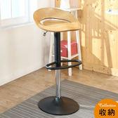 【澄境】馬克實木升降吧檯椅 高腳椅 工業風 復古風 休閒椅 洽談椅 餐桌椅 電腦椅 YLB-H003