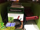 [COSCO代購] C1136435 TRAMONTINA IRON SKILLETS 鑄鐵鍋兩件組附隔熱套兩入 直徑: 25公分/30公分