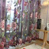 窗簾  大花窗紗三色可選成品臥室書房客廳