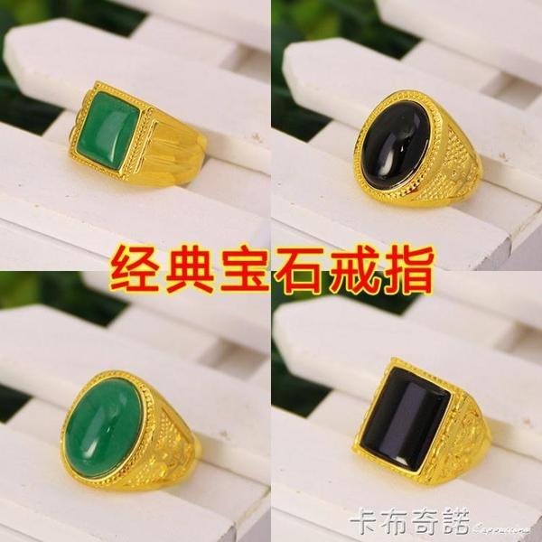 越南沙金戒指男24K鍍金仿真假黃金首飾999純金色女士久不掉色 卡布奇諾