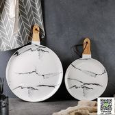 盤子 北歐陶瓷餐具大理石盤子創意西餐盤子牛排盤子菜盤平盤早餐點心盤 宜品居家