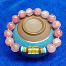 粉紅色 開光六字大明咒爆花水晶五色轉運珠手環