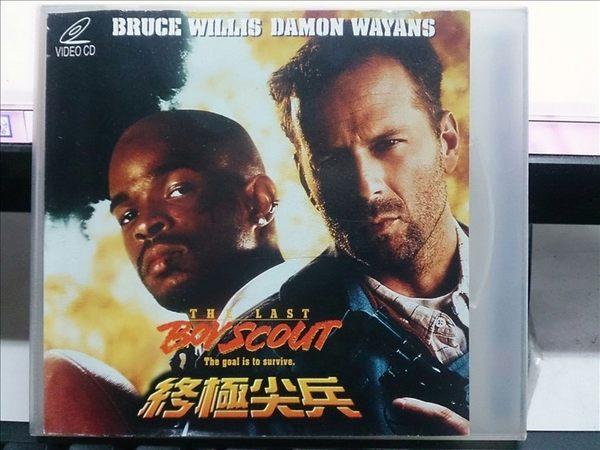 影音專賣店-V08-019-正版VCD【終極尖兵】-布魯斯威利*達蒙華倫斯