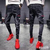 牛仔長褲款修身束腳工裝褲男士哈倫褲 qw1625『俏美人大尺碼』