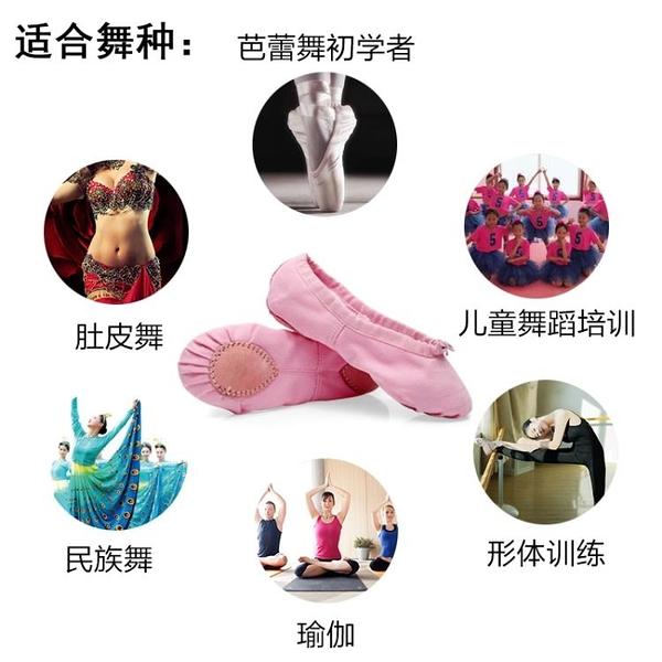 成人舞蹈鞋幼兒童女軟底練功鞋男中國形體貓爪跳舞紅女童芭蕾舞鞋 星河光年