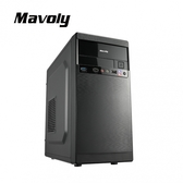 (可超取)松聖 Mavoly 枇杷 電腦機殼(超取一件一運費)0805BB