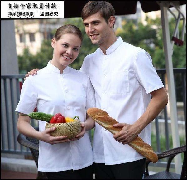 小熊居家長袖廚師工作服 男女後廚制服 酒店餐廳食堂廚房廚師長衣服特價