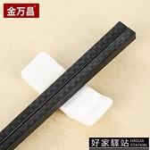 筷子消毒機-商用合金筷子飯店餐廳100雙套裝黑色酒店消毒機專用筷子