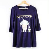 【MASTINA】巨蛋十周年聯名T恤(大象)-藍  秋裝限定嚴選
