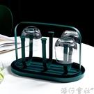 杯架-北歐創意水杯架子瀝水倒掛家用客廳收納置物架玻璃杯子架收納托盤 【快速出貨】