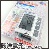 WISEWIND 四合一溫濕度計_迷你氣象台 5334 / 內附4號電池1入