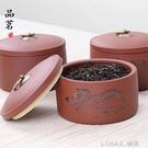 紫砂茶葉罐大號陶瓷密封罐茶罐普洱茶葉包裝盒醒茶罐存茶罐盒 樂活生活館