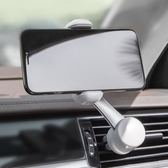 汽車車載手機導航座支架出風口架支撐卡扣式雙向調節通用型旋轉夾   LannaS