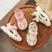 兒童涼鞋夏季新款女童鞋子中大童男童運動包頭沙灘鞋小童軟底 格蘭小舖
