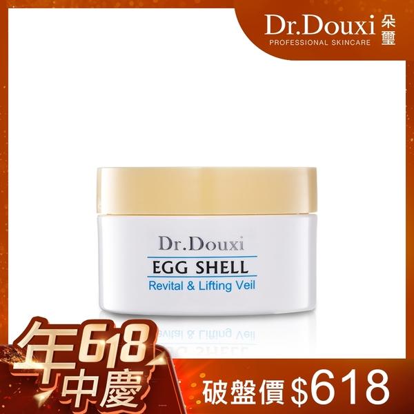 【Dr.Douxi 朵璽旗艦店】賦活新生卵殼膜100g