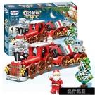 快速出貨 現貨衛樂5034-37聖誕火車禮物盒四合一 拼裝小顆粒積木益智兒童玩具11【新春快樂】