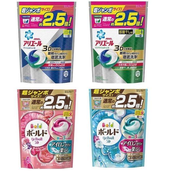 洗衣凝膠球 日本 P&G  第三代 BOLD GEL BALL 3D 洗衣凝膠球 44顆入 補充包 (每筆訂單限購4包
