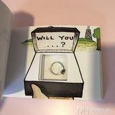 浪漫表白神器 藏戒指的書 禮物創意求婚書翻頁動畫書        瑪奇哈朵