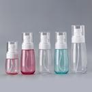 噴霧瓶分裝化妝水