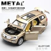 1:32路虎越野車聲光合金車 模型汽車玩具小車男孩車模玩具車 海角七號