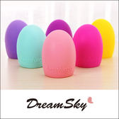 Brush egg 蛋型 刷具 清潔 矽膠板 (顏色隨機) 洗刷蛋 化妝刷 洗刷具 清洗 工具 Dreamsky
