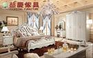 【大熊傢俱】9810 法式 六尺 床台 歐式 雙人 床架 烤漆床 田園床 真皮靠背 皮床