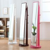 現代簡約全身鏡落地鏡臥室立體鏡子行動旋轉穿衣鏡客廳家用試衣鏡 『名購居家』igo