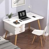 電腦桌 實木書桌簡約家用電腦桌台式辦公桌學生臥室簡易寫字學習桌椅組合【快速出貨】