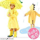 兒童立體恐龍圖案雨衣 附收納