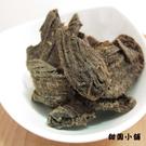 陳年醋酸檸檬片 甜園