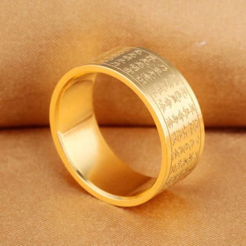 《 QBOX 》FASHION 飾品【R100N500】精緻個性金色佛教金剛經鈦鋼戒指/戒環