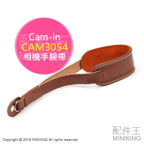 【配件王】現貨 Cam-in CAM3054 棕色 真皮手腕帶 皮革 機身帶 相機繩 單眼 微單 類單