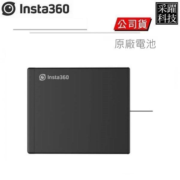 INSTA360 ONE X 原廠電池