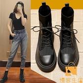 馬丁靴女薄款單款休閒時尚透氣短靴【慢客生活】