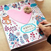 寶寶成長紀念冊新生嬰兒記錄冊創意手工日記本DIY相冊影集紀念品 熱銷88折