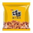 什麼丸意兒休閒丸子雞汁50g【愛買】