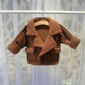 嬰兒外套 寶寶外套男0一1歲2017秋冬新款加絨保暖衣服正韓時尚嬰兒加厚冬裝全館免運