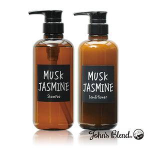 日本John's Blend 香氛洗髮精+潤髮乳-460ml麝香茉莉